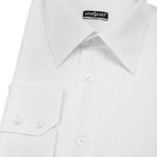 Pánská košile SLIM dl. ruk., bílá